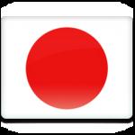 Japanse vertaling