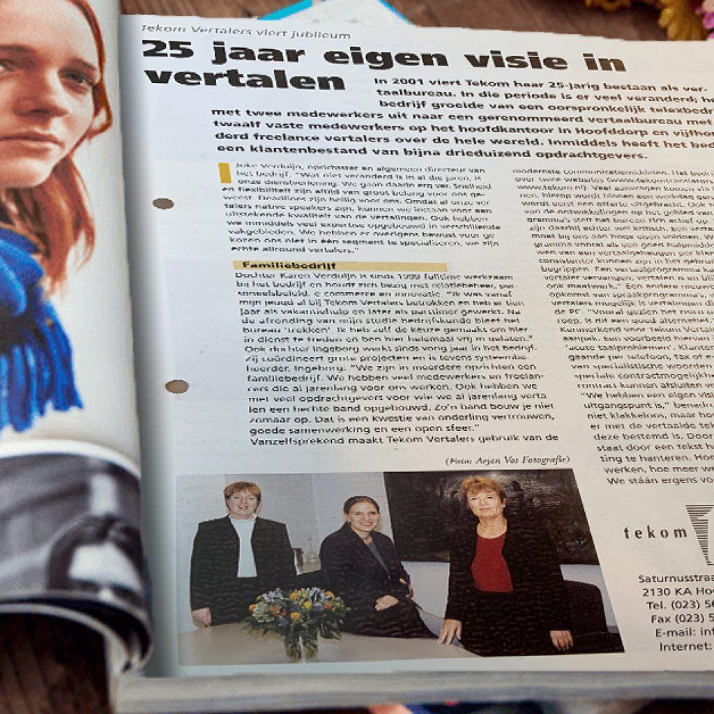 mock-up-magazine-1024×1024